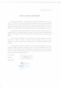 Referencja-ETMONT-STREFAKLIMYGREE-GMV